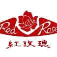 红玫瑰骨质瓷